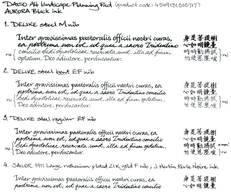 Comparison of Delike nibs writing on Daiso Planning Pad
