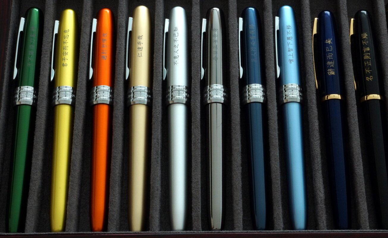 Some engraved Platinum Balance and Plaisir pens I have
