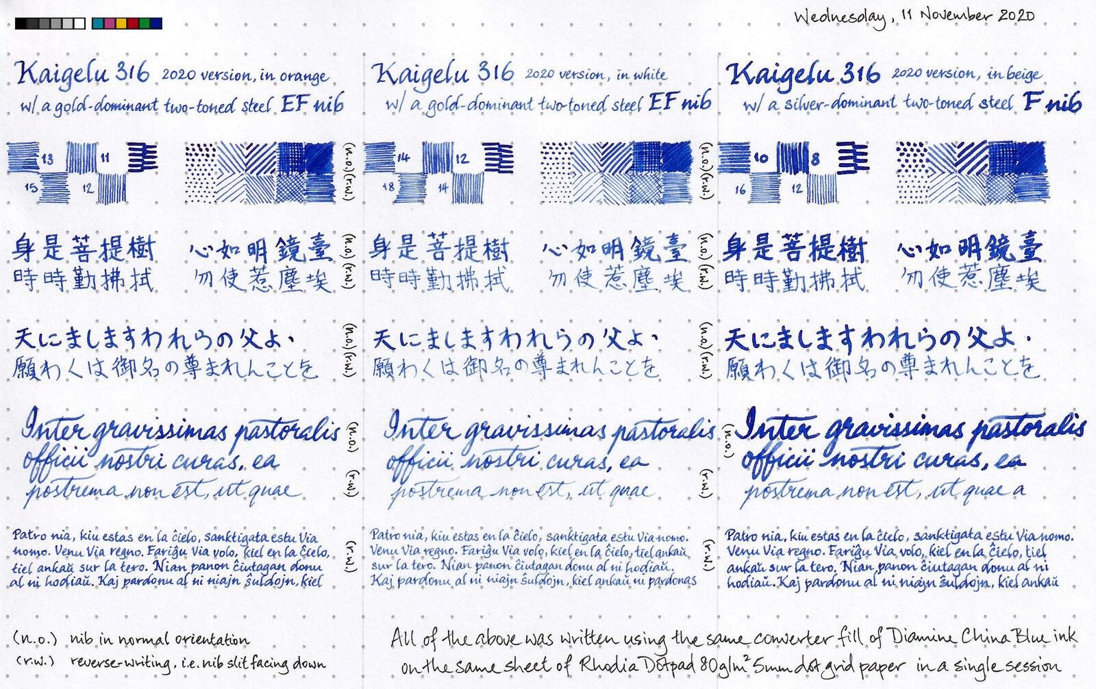 Kaigelu 316 writing samples in Diamine China Blue