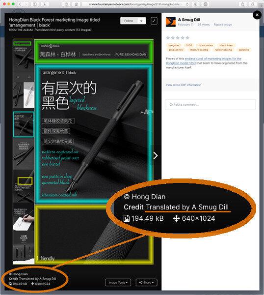 HongDian 1850 marketing images translation credit