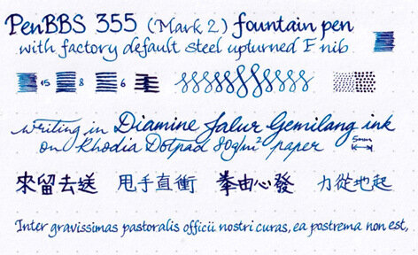 PenBBS factory default F nib writing sample in Diamine Jalur Gemilang