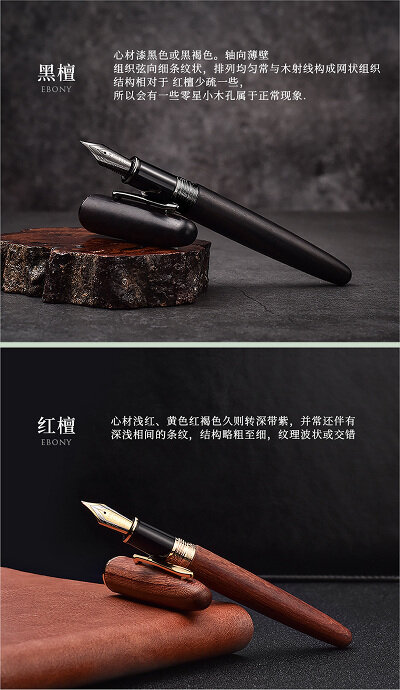 How can these HongDian 660 variants both be ebony?