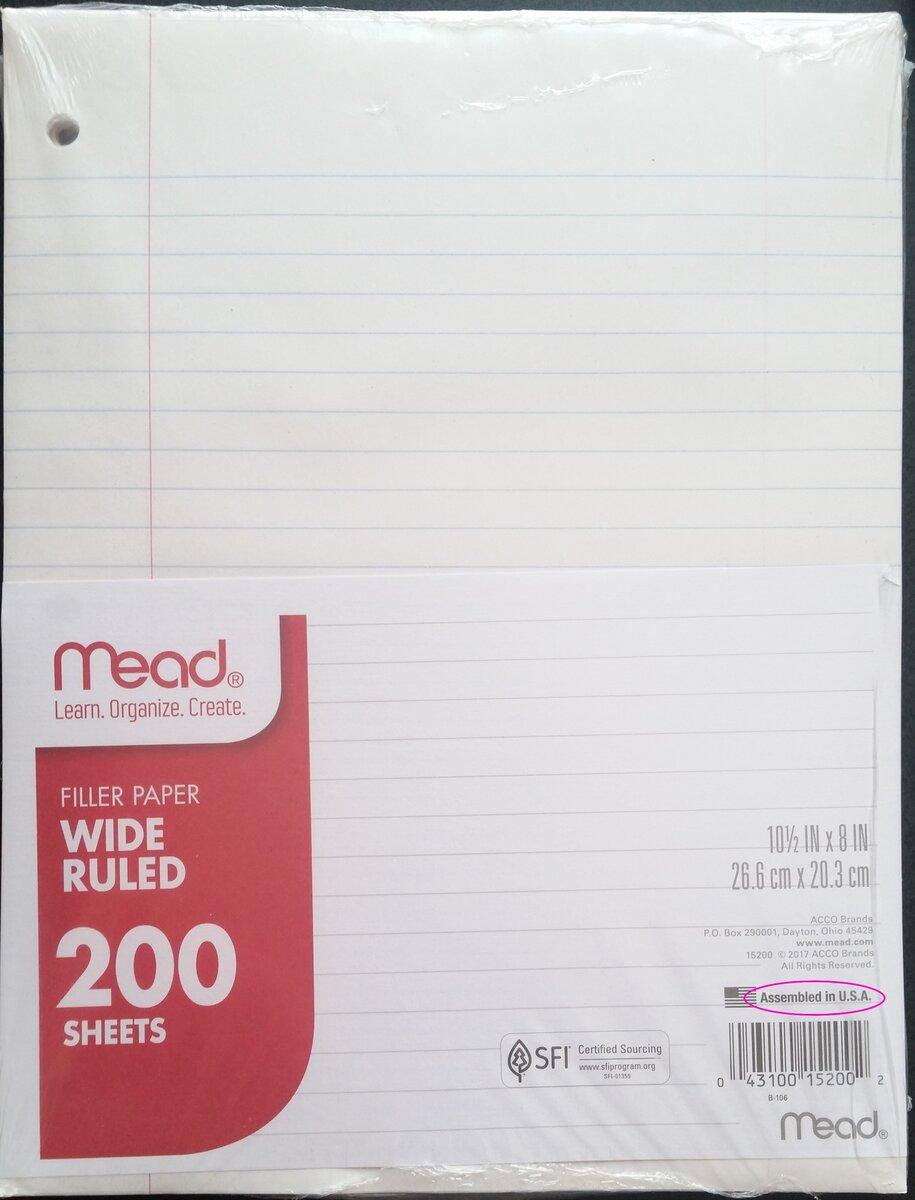 mead filler paper (3-hole) 15 lbs packaging.jpg