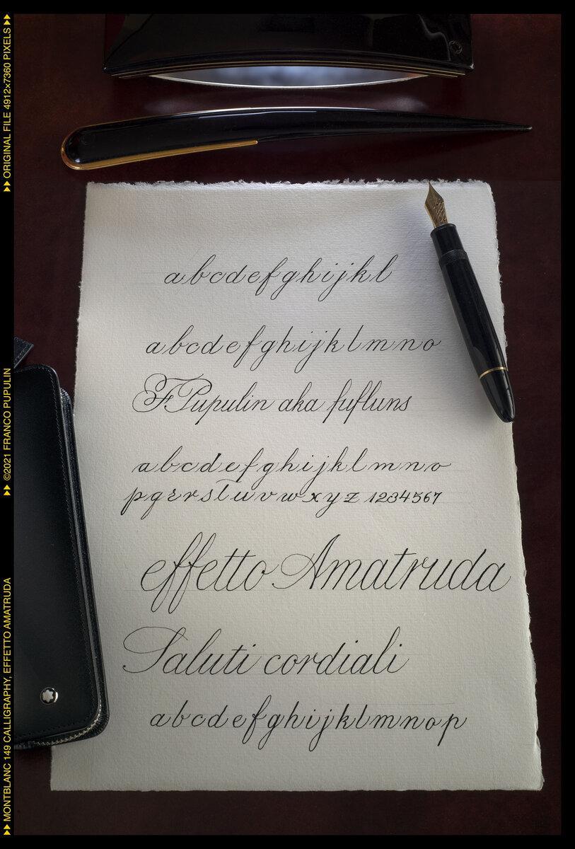 Montblanc 149 Calligraphy, Effetto Amatruda ©FP.jpg