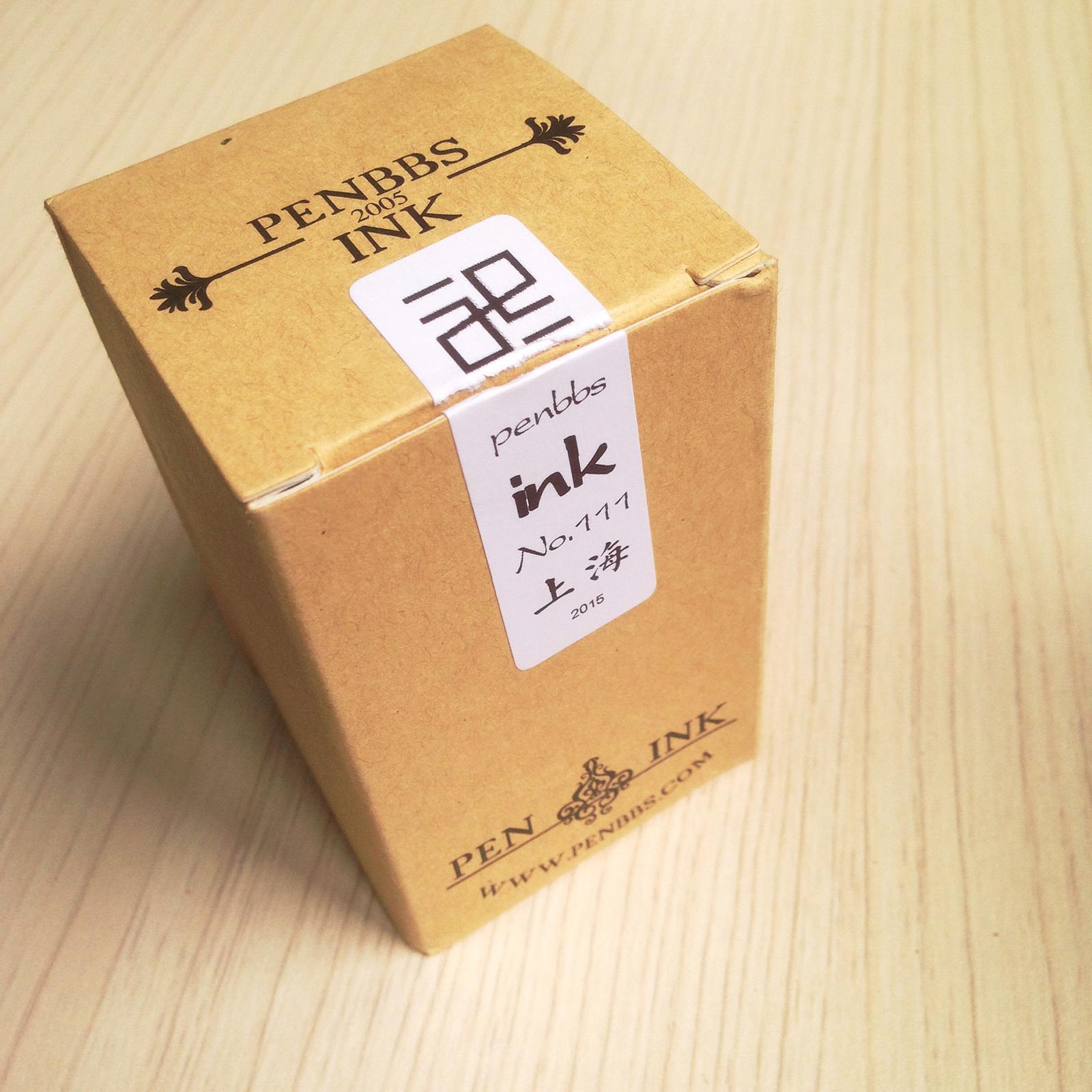 fpn_1435986098__shanghai-box.jpg