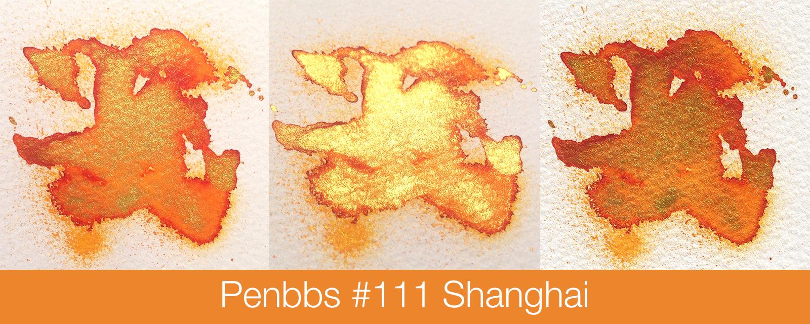 fpn_1435986242__shanghai-splash.jpg