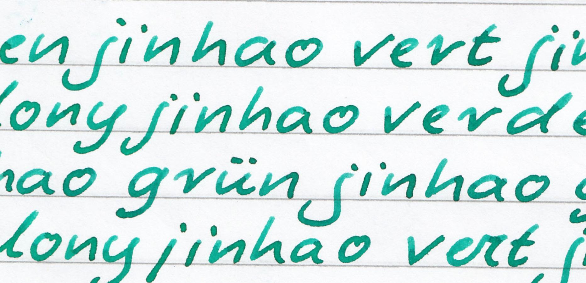 fpn_1455225096__green_jinhao_lyreco_2.jp