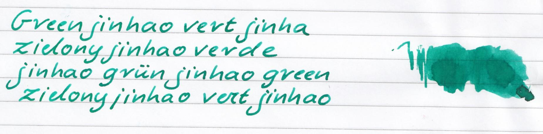 fpn_1455225103__green_jinhao_lyreco_1.jp