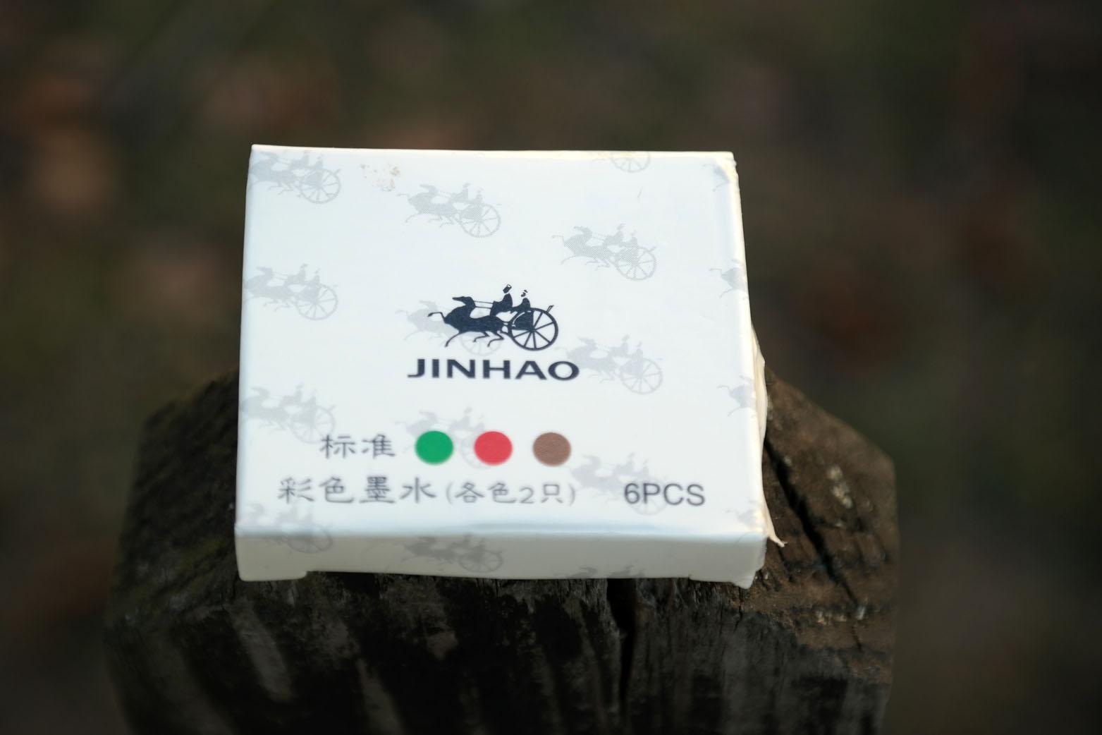 fpn_1455225363__jinhao_cartridges.jpg