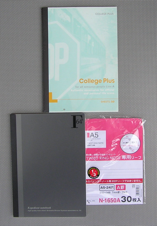fpn_1459138733__kyokuto-lihit.jpg