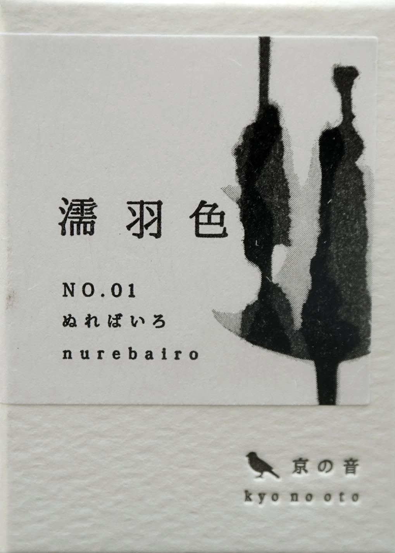 fpn_1463601692__nurebairo3.jpg