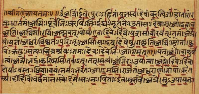 fpn_1485895145__sanskrit_2.jpg