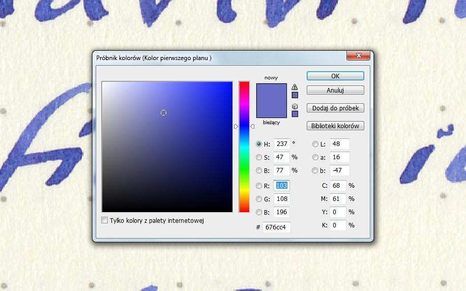 fpn_1500791411__blue_aurora_l_3.jpg