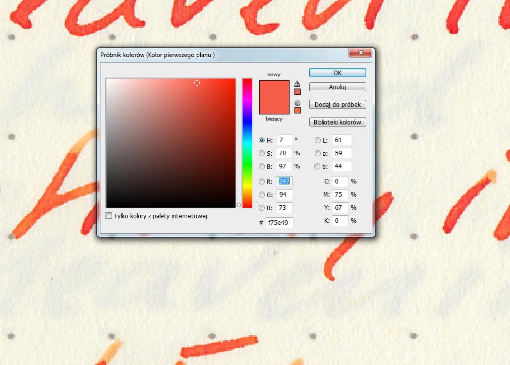 fpn_1501876516__burntorange_gvfc_l_3.jpg