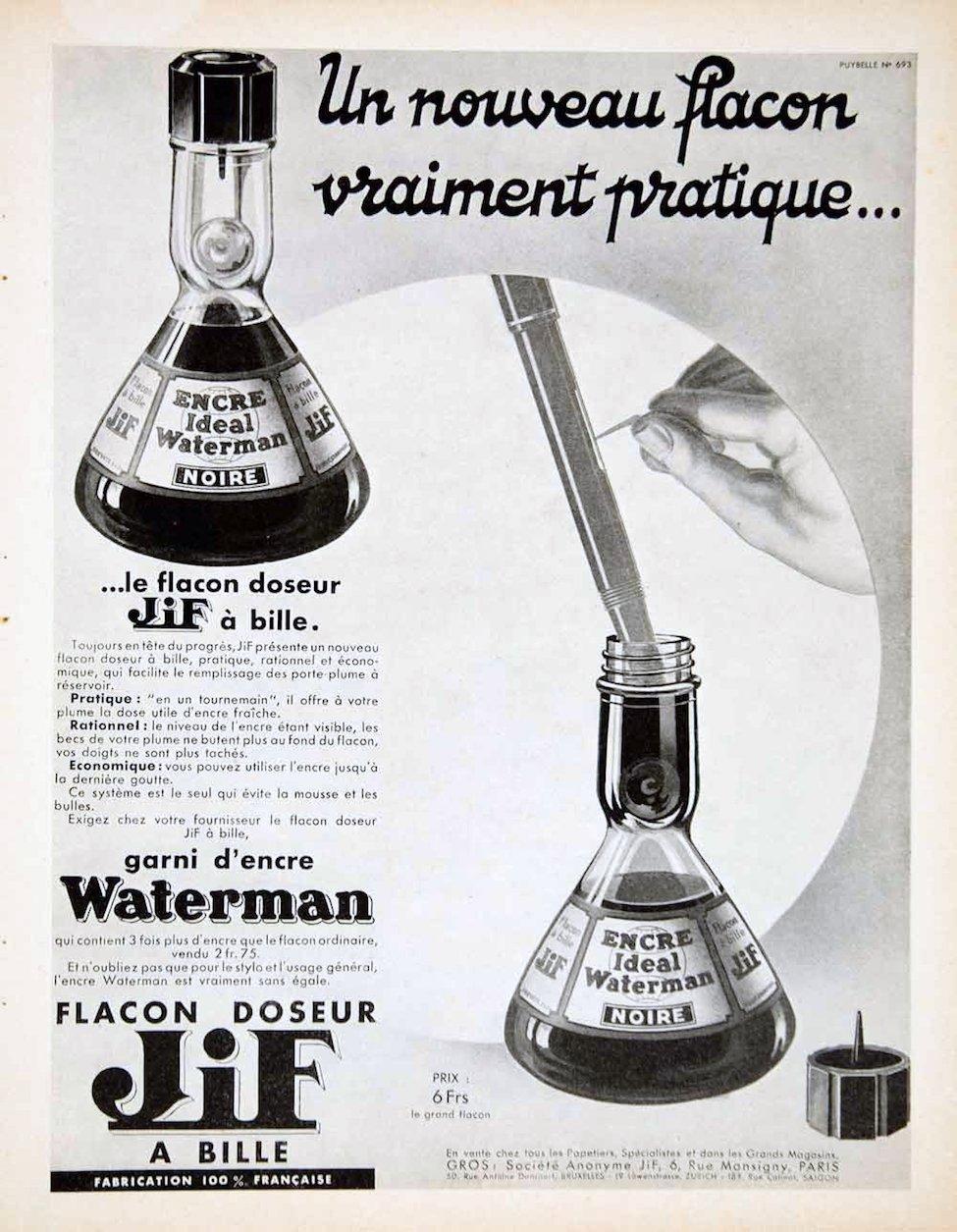 fpn_1503624201__waterman-ink-tall_bottle
