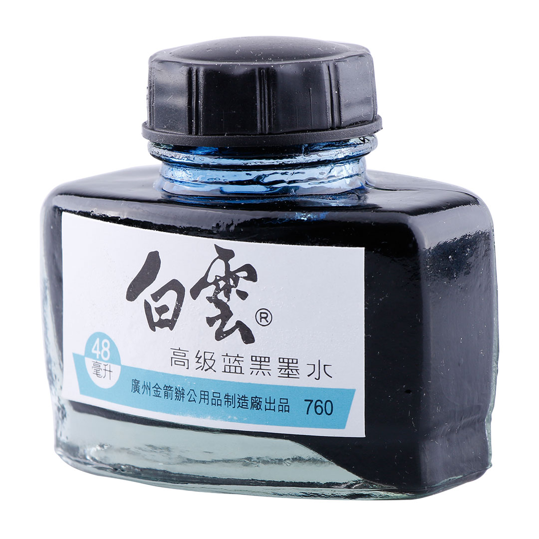 fpn_1539068622__bai-yun-760.jpg
