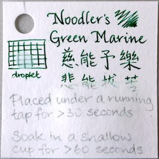 fpn_1540869070__noodlers_green_marine_qu