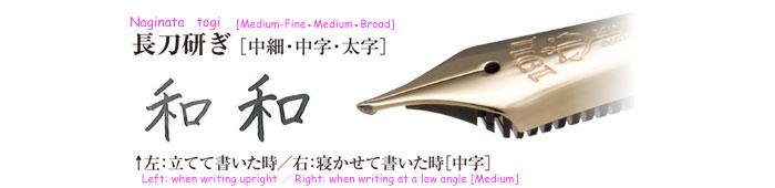 fpn_1546429672__naginata_annotated.jpg