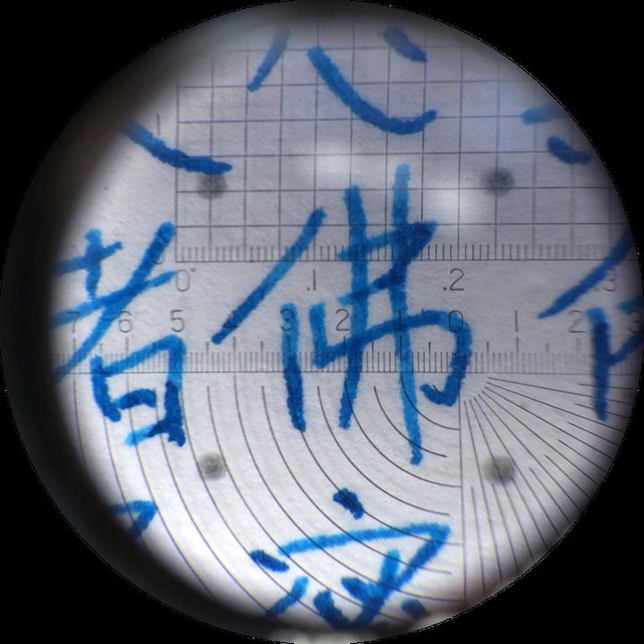 fpn_1548291335__buddha_written_in_kon-pe