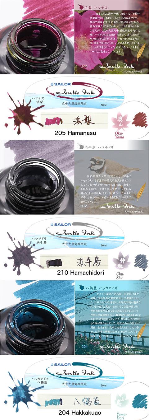 fpn_1558415095__sailor_kujukuri_coast_vs