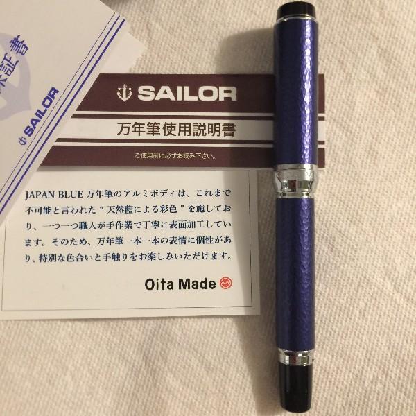 fpn_1573195554__japanblue.jpg