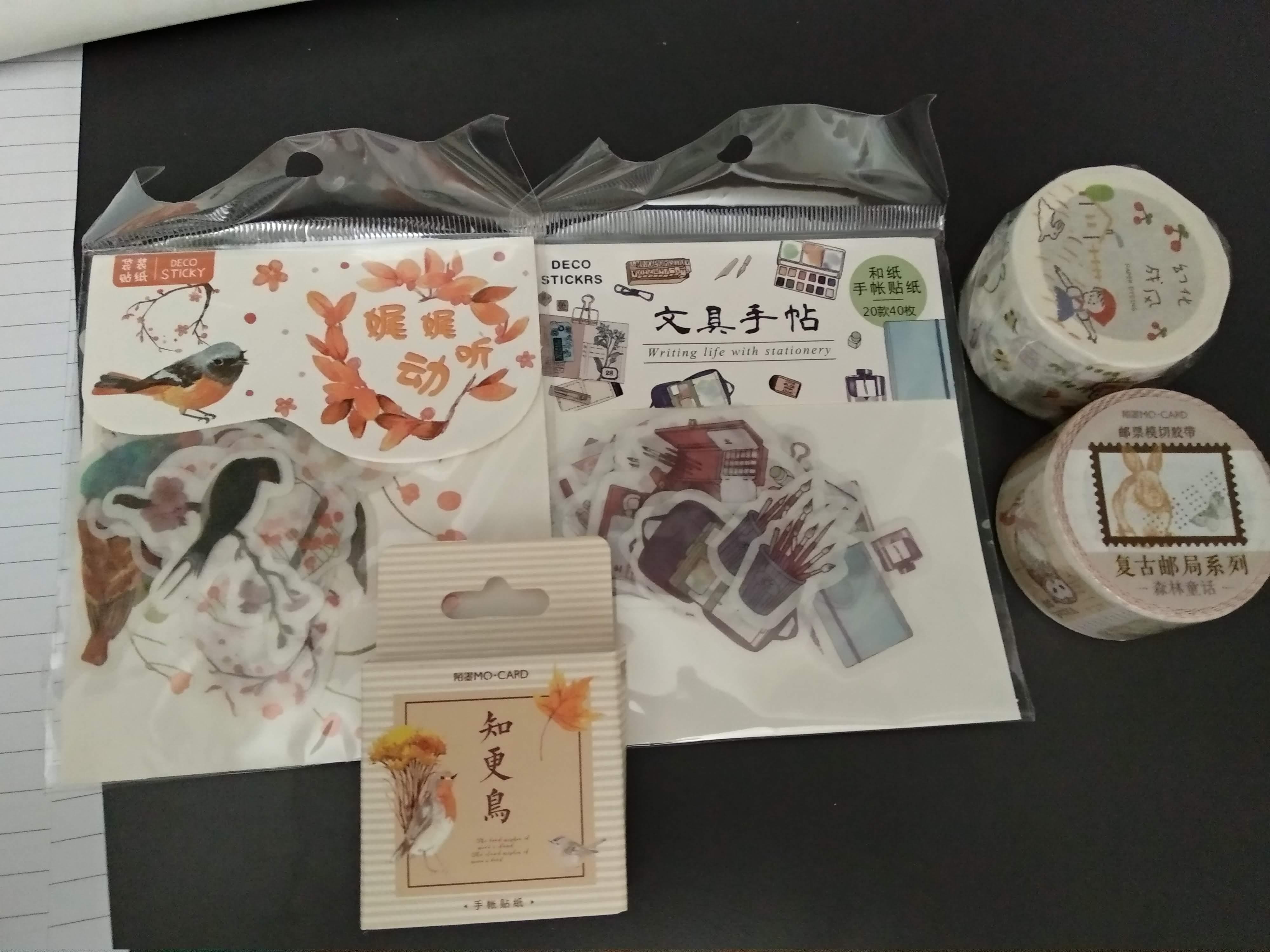 fpn_1580976185__stickers_washi.jpg