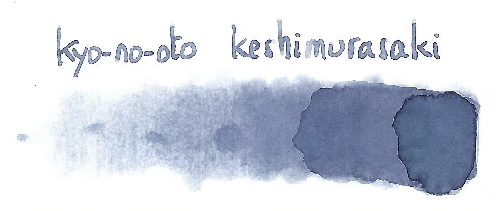 fpn_1582318185__kyo-no-oto_-_keshimurasa
