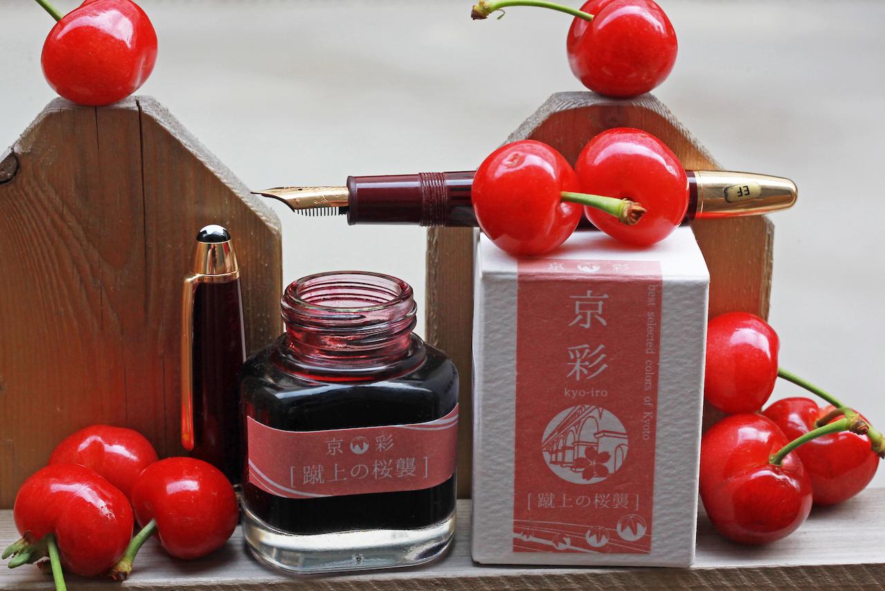 fpn_1587109153__kyo-iro_cherry_blossom_o