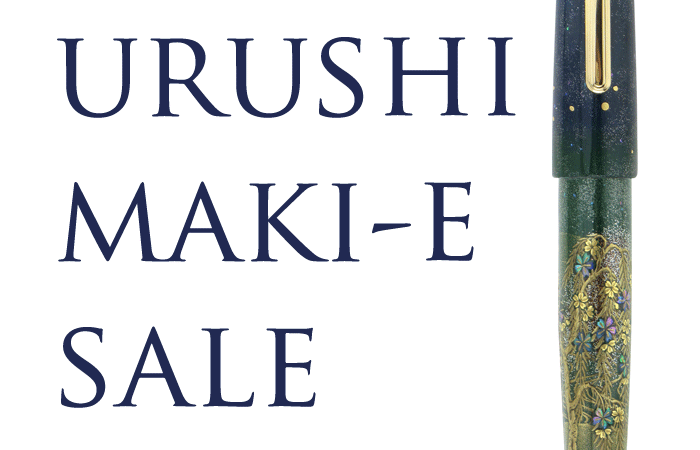 urushi-makie-sale.png