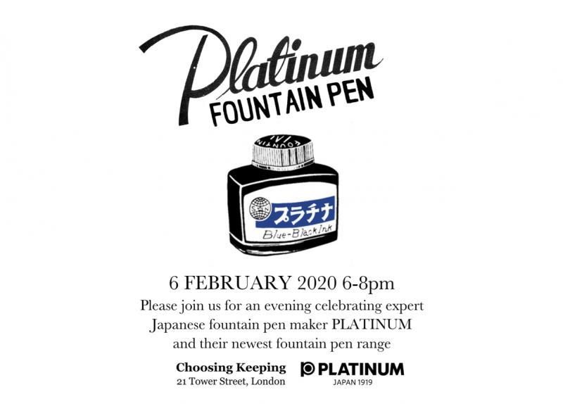 2020 Postcard Platinum Text.jpg