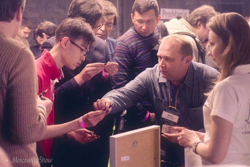 MoscowPenShow2017_08.jpg
