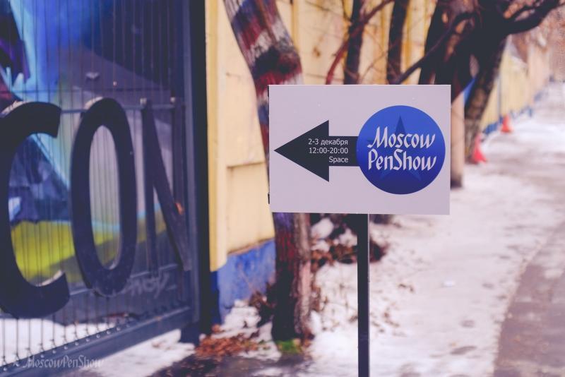 MoscowPenShow2017_02.jpg