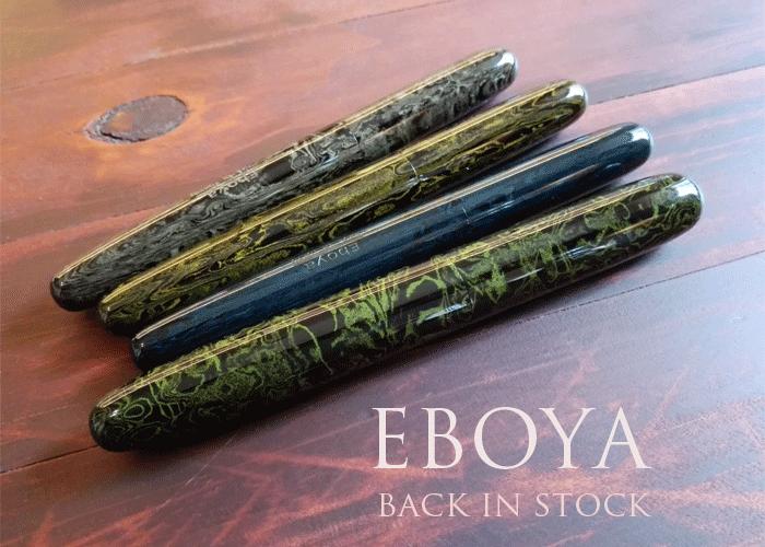 eboya-backinstock-740-1.png