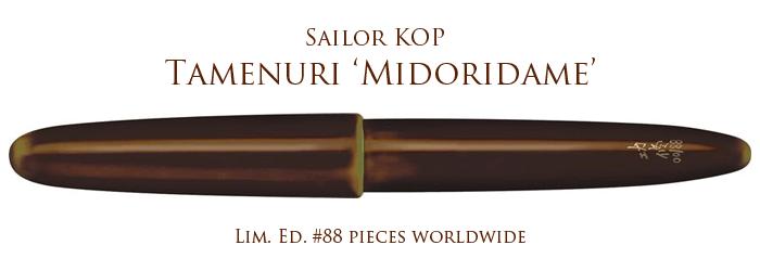 sailor-kop-midoritame-725.png