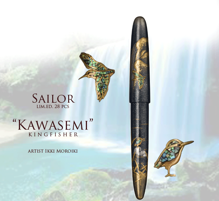 home-sailor-kawasemi-7.png