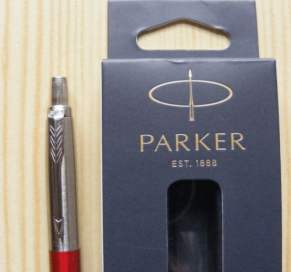 Parker_Jotter_IIIY.JPG