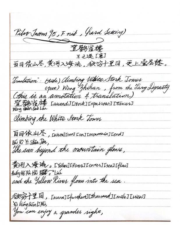 Writing sample 1_Page_06.jpg