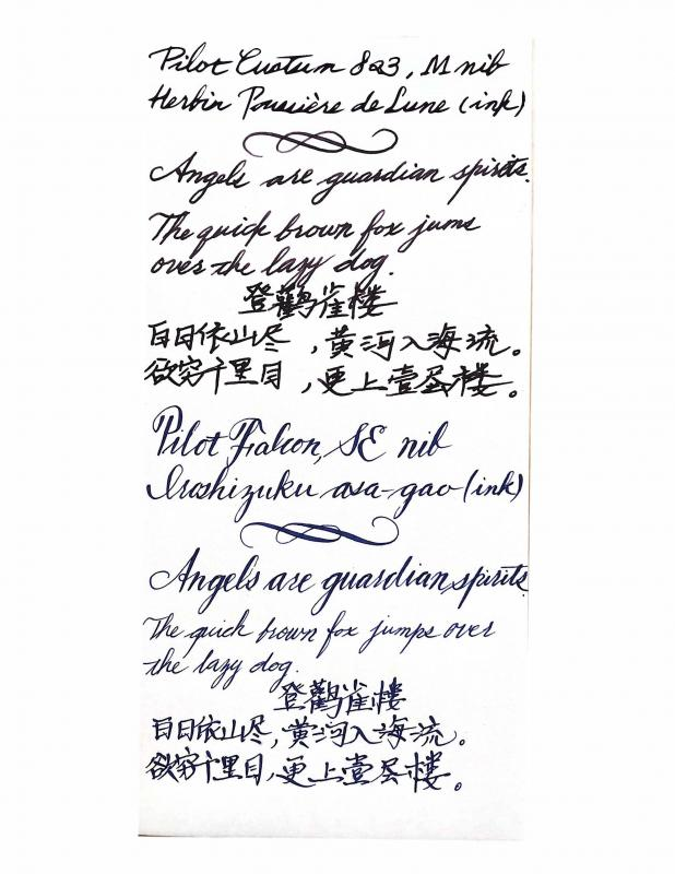 Writing sample 1_Page_01.jpg