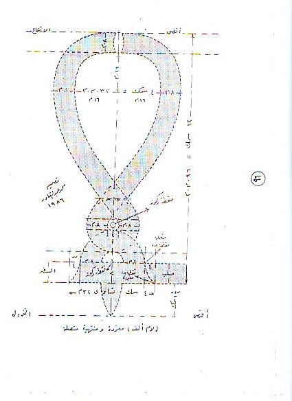 M1.Abdul_qader0074.JPG
