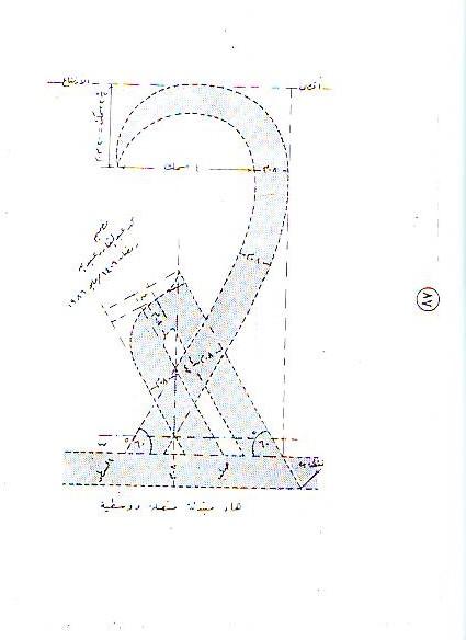 M1.Abdul_qader0065.JPG