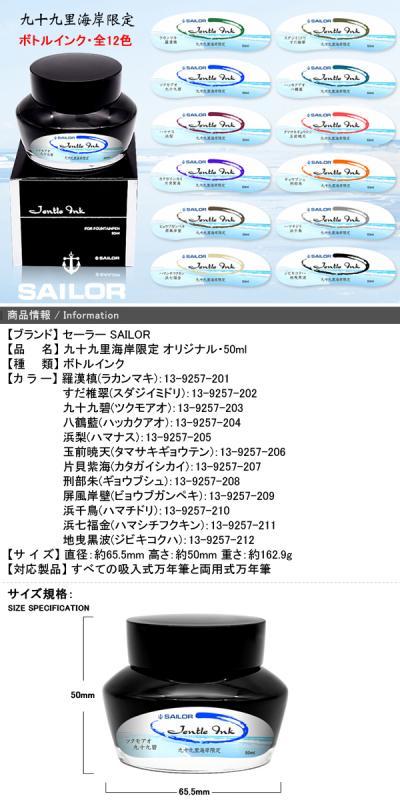 sl-13-9257-1-1.jpg