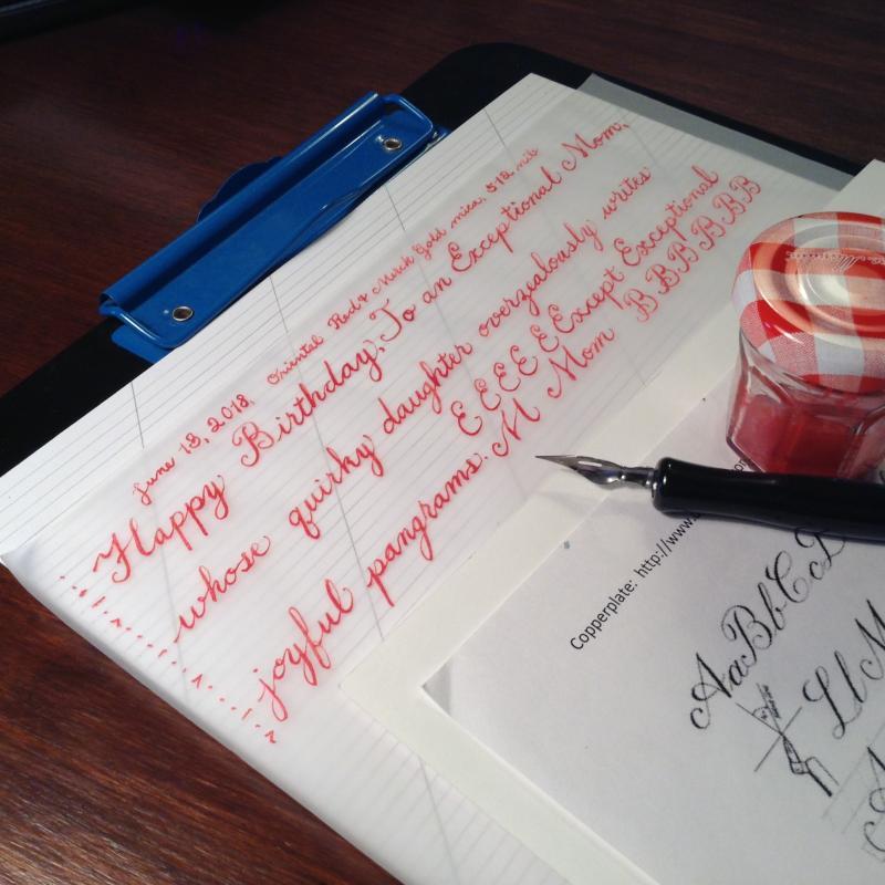 calligraphy practice sheet.JPG