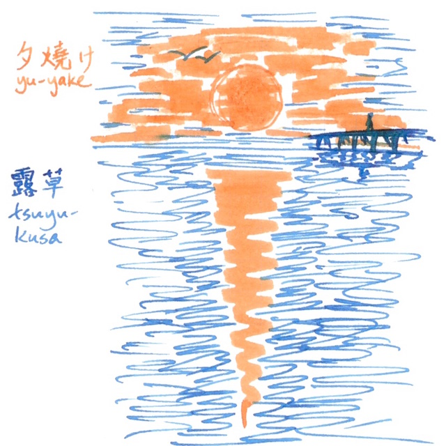 Sunset over water drawing 20180810.jpg