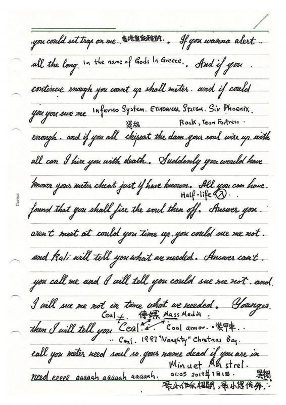 page-9-1.jpg
