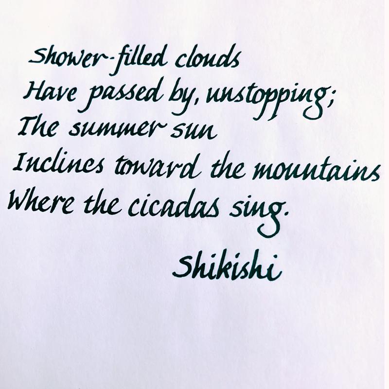 shikishi-shower-cicadas-800px.jpg