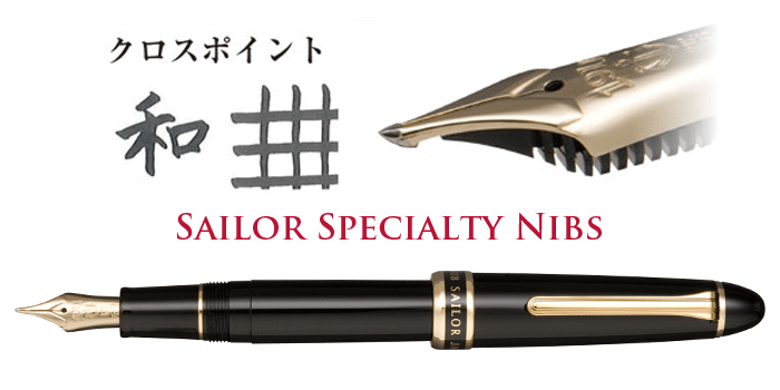 sailor-specialty-nibs-735_1.png