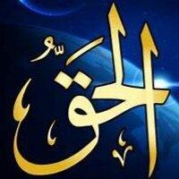 El-Haqq