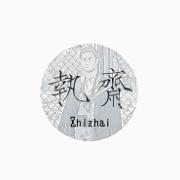 Zhizhai_Lacquer