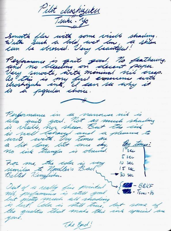 110039 essay G-2 sector 4 dsidc indl area bawana delhi 110039 manufacturer  & merchant  trading as essay inc no43 nethaii.