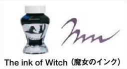 Ink of Witch example.png